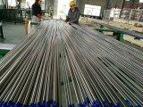 Pipe de polissage fine de l'acier inoxydable 304