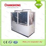 Машина и тепловой насос модульного охладителя охлаждая