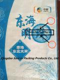 BOPP lamellierter pp. gesponnener Beutel mit Griff für Reis-Mehl-Zucker