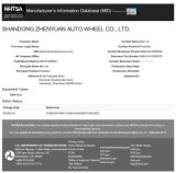 Fournisseur de RIM de roue de camion du camion de FAW (8.0-20)