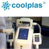 بيجين [سنكهرن] [كولبلس] جليد معالجة جسم ينحل آلة