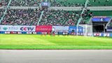 P16/P20 LED 스포츠 둘레 전시 /Stadium 스크린