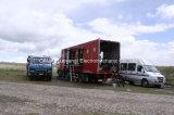 이동할 수 있는 Vehicle-Mounted Containerized 시험 세포 및 장비
