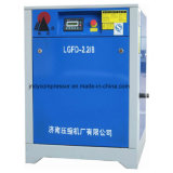 Compresor de aire rotatorio del tornillo de la presión inferior