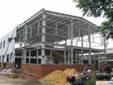 Chine Wholesale Custom Steel Structure Building / Steel Hanger