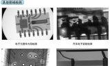 أشعّة سينيّة تفتيش (نموذج [إكسغ5010]) آلة مع أكثر [كست-فّكتيف] لأنّ [موبيل فون] بطاريات