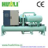 Refrigeratore di acqua raffreddato ad acqua industriale di temperatura insufficiente 380V-415V/50Hz-60Hz/