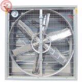 Ventilatore di scarico agricolo della serra