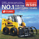 2016新しく小さいWs85スキッドの雄牛のローダー