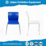 판매를 위한 접을 수 있는 접는 의자 테이블