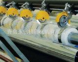 Lamierina dell'aria per la fibra Materrial di taglio