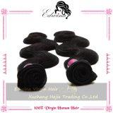 ブラジルのバージンの毛ボディ波100%の加工されていない人間の毛髪