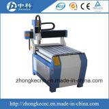 Машина маршрутизатора CNC 6090 поставкы фабрики миниая