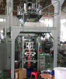 自動コーヒー豆の包装の解決