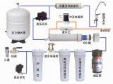 Ro-Membranen-Wasser-Reinigungsapparat