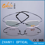 Leichte randlose Form-Halb-Randlose optische Glas-Rahmen-Titanbrille Eyewear mit Hyperelastic (1503-EW)