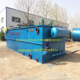 ペーパー作成廃水のための分解された空気浮遊