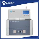 Di taglio fibra laser di precisione e macchina di foratura per precisione parti metalliche con Double Platform