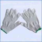 Qualitäts-schützende Arbeits-Sicherheits-Handschuhe