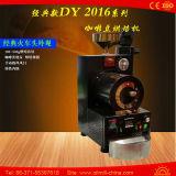 Hochwertige 500g steuern Kaffeeröster-Minikaffeeröster automatisch an
