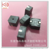 패치 액티브한 초인종 5V 전자기 열저항