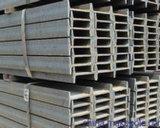 Barra d'acciaio, H-Beams d'acciaio, canali d'acciaio, profili d'acciaio, corda d'acciaio