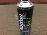 El aerosol puede para el producto de limpieza de discos de la parte