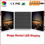 P4 실내 RGB 풀 컬러 LED 영상 벽 크기 512X512mm LED Large-Screen 전시 표시 배경 동기화 시스템