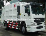 金王子20m3のダンプトラック