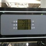 Kraftstoff-Zufuhr der einzelnen Düse mit dem Fernseher erhältlich - zwei Bildschirmanzeigen