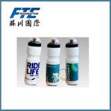 BPA를 가진 HDPE 플라스틱 병은 750ml 물병에서 해방한다