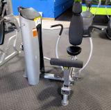 مرفاع تمرين عمليّ تجهيز/ساق حلقة ([سر1-07])