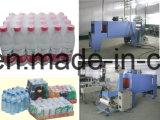 가득 차있는 자동적인 4000b/H 식용수 병조림 공장