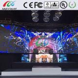 Indoor LED Video Wand mit gebogenem Design für Vermietung