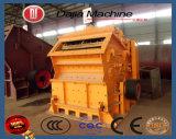 Mini trituradora de impacto de Henan Dajia para el machacamiento secundario con precio razonable