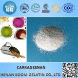世帯の芳香剤のためのゼリー状になるエージェントのCarrageenanの粉