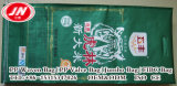 Sac tissé par pp de la Chine pour le riz, farine, les graines, maïs, nourriture