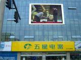 Skymax 슈퍼마켓 높은 정의 디지털 발광 다이오드 표시