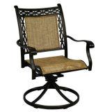 현대 유럽 옥외 안뜰 가구 정원 알루미늄 새총 의자