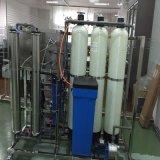 PVC 물 처리 장비 기계