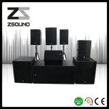 옥외 18inch 건강한 시끄러운 스피커 오디오 시스템