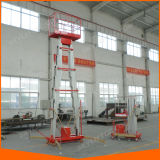 table élévatrice en aluminium automotrice de 10-14m pour l'entrepôt