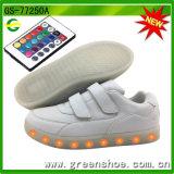 新しいAPP制御されたLEDの靴製造業者の涼しく軽い靴