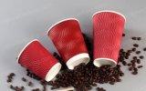 Tazza di carta della parete dell'ondulazione, tazza di carta del caffè caldo, tazza di caffè