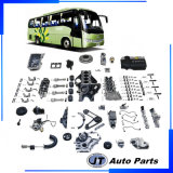 バスおよびトラックのためのChana/Changanの予備品