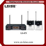LsP3良質のデュアルチャネルUHFの無線電信のマイクロフォン