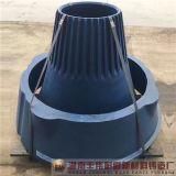 Le broyeur élevé de bâti de manganèse de prix usine partie des doublures pour CS660/S6800