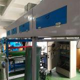 機械をつけ、作る極度の省エネBOPPの粘着テープ