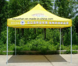 10X10FTのプリントロゴの屋外のフォールドのテント