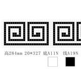 Mosaik-Rand-Chinese gebildet